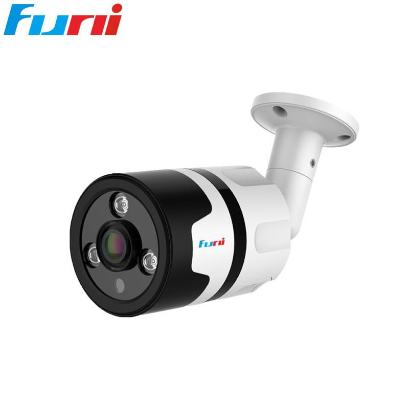 3.0MP high definition waterproof  IP Bullet camera